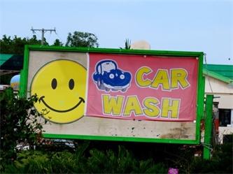 How to Run a Car Wash Fundraiser