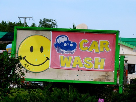 How to Run a Car Wash Fundraiser